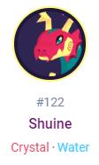 Shuine