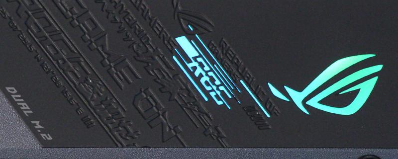 ordenadores marca asus rog
